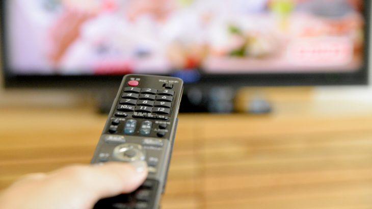コミュファ光テレビの「プラスチャンネル by CNCI」でCS専門チャンネルを楽しもう!